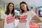 Coca Cola Future Legends 2019